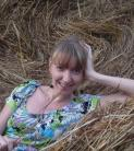 женщина знакомства оренбург телефон